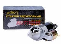 Стартер редукторный УАЗ, ГАЗ дв ЗМЗ 405, 406, УМЗ 409, 514 1,8 кВт MetalPart